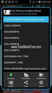 tubemate 2.2.6 for Android